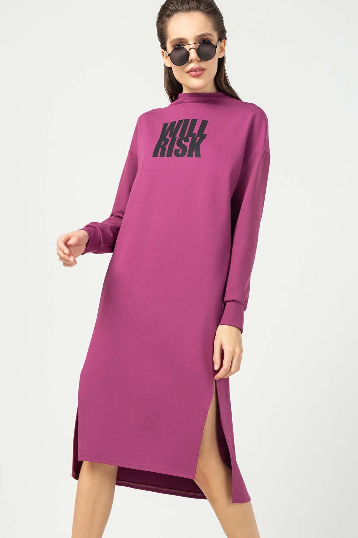 Купить Платье, Urbantiger